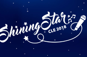 Shining Star CLE scholarships