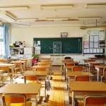 Ohio education attendance policy